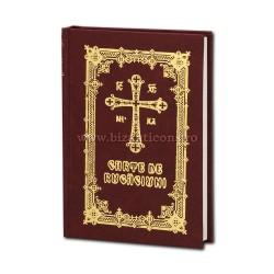 71-1830 Carte de rugaciuni - coperti cartonate