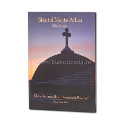 71-1833 Chilia Intrarea Maicii Domnului in Biserica - Schitul Lacu - Sfantul Munte Athos - Monah Pimen Vlad