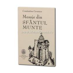 71-1875 Mesaje din Sfantul Munte - Constantine Cavarnos