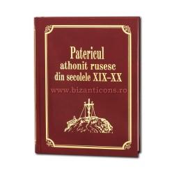 71-1883 Patericul athonit rusesc din secolele XIX-XX - Manastirea Sf. Pantelimon - Sfantul Munte Athos