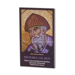 71-1892 Pastorul cel bun - Viata si minunile Sfantului Spiridon - Arhim. Antonios Pakalidis