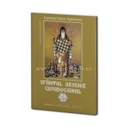 71-1916 Sfantul Arsenie Capadocianul - Cuviosul Paisie Aghioritul