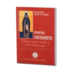 71-1930 Staretul Varsanufie - Mitrop. Meletie de Preveza