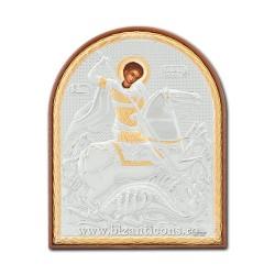 ICOANA metal Sf Gheorghe 9x11 EP3-010