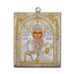 ICOANA antic - metal 15,5x18 Sf Nicolae XPA4-009