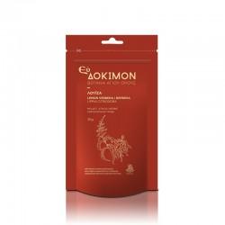 Ceai organic 30 gr - Verbina - lamaita - Lippia citrodora VT 950-7