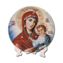 13-0 the plate with the icon of the medium is 12.5 inches 72/case