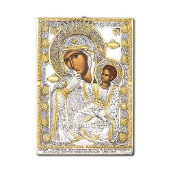 Icoana din argint - Maica Domnului Paramythia - Mangaietoarea 16,5x24 cm