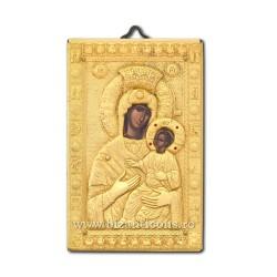 Icoana din argint - Maica Domnului Vimatarissa - Altarita 6,5x10,5 cm