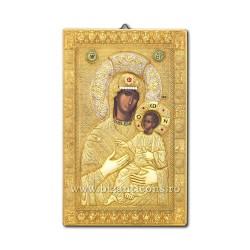 Icoana din argint - Maica Domnului Vimatarissa - Altarita 13x21 cm