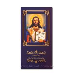6825-1 pomelnic carton - albastru - M Pantocrator 8,6x17,5 50/set