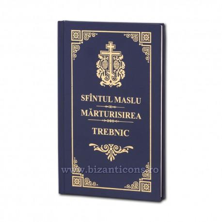 71-965 Sfantul Maslu Marturisirea Trebnic - Ed. BOM