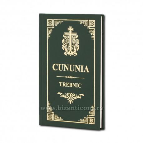 71-966 Cununia Trebnic - Ed. BOM