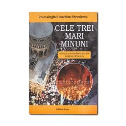 71-880 Cele trei mai minuni - Prot. Ioachim Parvulescu