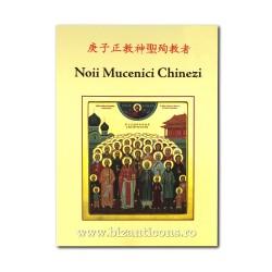 Noii Mucenici Chinezi - Editura Iona