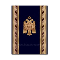 Traversa albastru cu vultur 80cm x 15m TR 2515-80