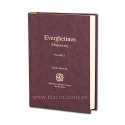 71-2101 Everghetinos - editie bilingva 2016 Vol 1