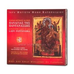 72-209 Paraclisul MD Pantanassa - Vindecatoarea - Corul M Vatoped CD