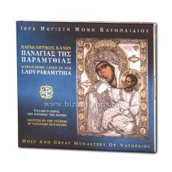 72-210 Paraclisul MD Paramythia - Mangaietoarea - Corul M Vatoped CD