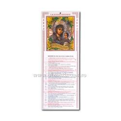 CALENDAR perete CLASIC 15,5x42 MD Bethleem CP15-021 200/set