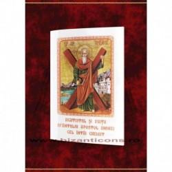 Acatistul si viata Sfantului Apostol Andrei Cel Intai Chemat