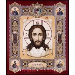 Iisus Hristos - Mahrama Domnului