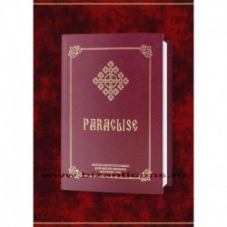 Paraclise Vol. I