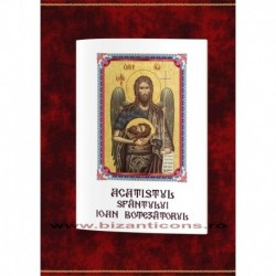 Acatistul Sf. Ioan Botezatorul