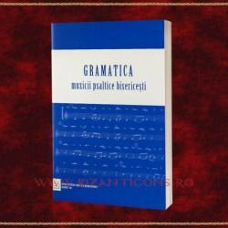 Gramatica muzicii psaltice bisericesti