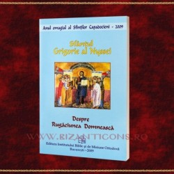 Despre Rugaciunea Domneasca - Sf. Grigorie al Nyssei