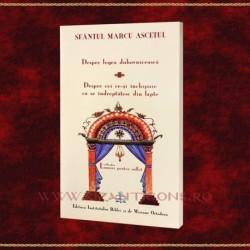 Despre legea duhovniceasca - Sf. Marcu Ascetul
