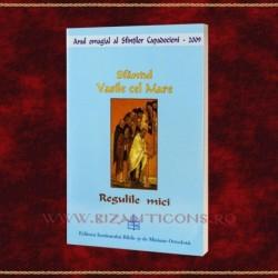 Regulile mici - Sf. Vasile cel Mare