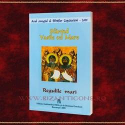 Regulile mari - Sf. Vasile cel Mare