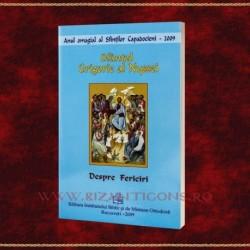Despre fericiri - Sf. Grigorie al Nyssei