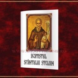 Acatistul Sf Stelian - Ocrotitorul copiilor 25/set