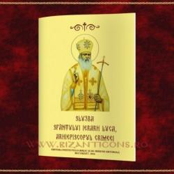 Slujba Sf Luca al Crimeei