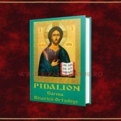 Pidalion - Carma Bisericii Ortodoxe