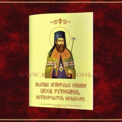 Slujba Sfantului Ierarh Iacob Putneanul, Mitropolitul Moldovei