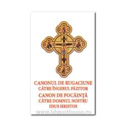 71-206 Canonul Sf Inger Pazitor - Canon de pocainta 25/set