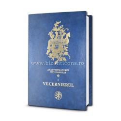 71-309 Vecernier